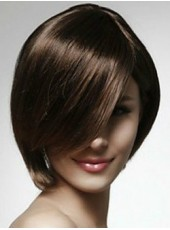 Cool Bob Hairstyle Short Side Oblique Bangs Top Quality Capless Synthetic Popular Wig